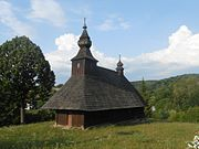 Hrabova roztoka wooden church.jpg