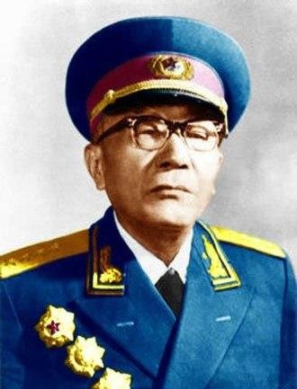 Huang Kecheng - General of the Army Huang Kecheng giving a speech