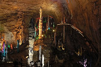 Huanglong Cave - Image: Huanglongdong