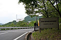 Hyogo prefectural road Route 80 02.jpg