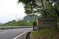 Hyogo prefectural road Route 80 02.jpg
