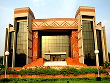 IIM Calcutta's Auditorium