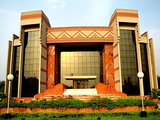 Higher education in India - The Auditorium at Indian Institute of Management Calcutta, in the city of Kolkata (West Bengal).
