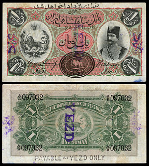 Imperial Bank of Persia - Imperial Bank of Persia, One Toman  (1906), depicting Naser al-Din Shah Qajar