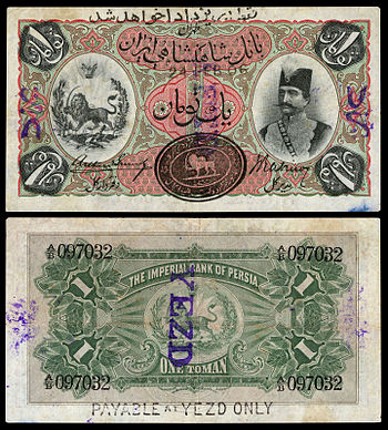 Iranian toman