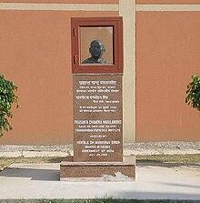 Prasanta Chandra Mahalanobis - WikiVisually