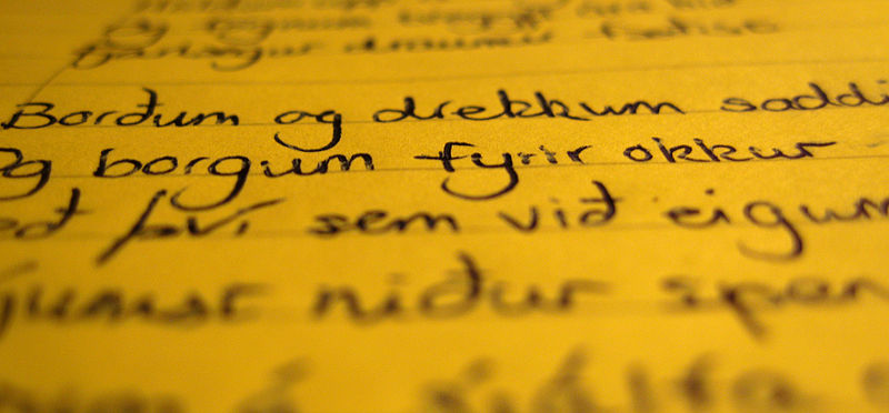 ფაილი:Icelandic handwriting.JPG
