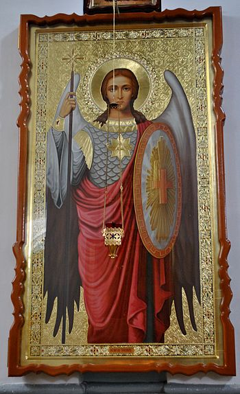 English: Icon of Archangel Michael in Cathedra...