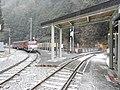 Ikawa Station - panoramio.jpg