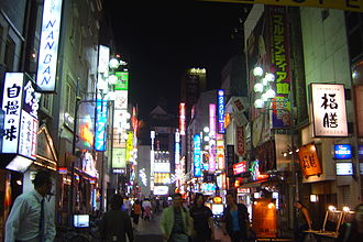 Toshima - Ikebukuro at night in Toshima