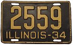 Illinois - 1934 license plate.jpg