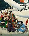 Illustration Genji Monogatari Musée Saint-Remi 928 3.jpg