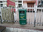 India Post Letter Box Local.jpg