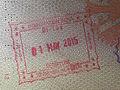 India passport stamp.jpg