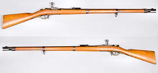 Mauser Model 1871 Type of Service rifle