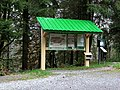 Information display and guide dispenser at Hafod - geograph.org.uk - 1051363.jpg