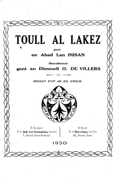File:Inisan - Toull al lakez.djvu