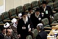 International Conference in Support of the Palestin the Symbol of Resistance, Tehran 049.jpg