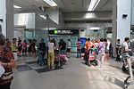 International and HMT Departures@FOC (20150811092544).JPG
