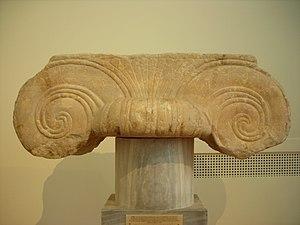 Aeolic order - Aeolic capital from Athens