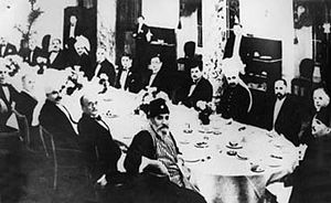 Iqbal Second Round Table Conference.jpeg