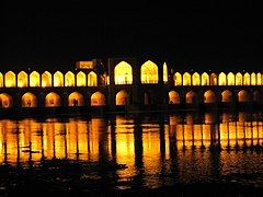Iran - Esfehan - Khaju Bridge at night - (Information in page 1) - panoramio.jpg