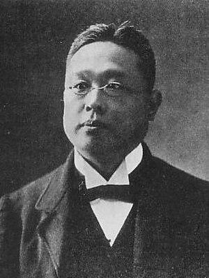 Yamagata Isaburō - Viscount Yamagata Isaburō