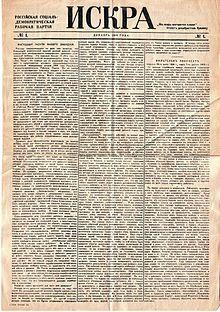 Iskra 12-1900.jpg