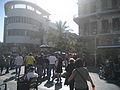 Israel 2009 (4159826006).jpg