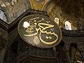 Istanbul PB086123raw (4117041248).jpg