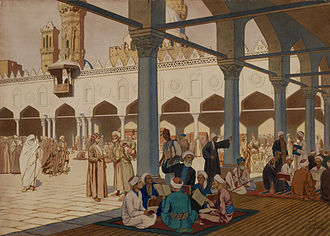 Madrasa - Courtyard of the Al-Azhar Mosque and University in Cairo, Egypt