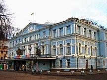 基輔-文化-Ivan Franko Museum
