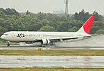 JA8266 1.jpg