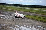 JASDF B777-300ER 80-1111 (2).jpg