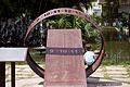 JBRJ Relógio de Sol Equatorial.jpg
