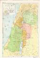 JBS1956-B map11.png