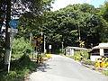 JR East Suigun line Namasekaido crossing.JPG