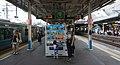 JR Ofuna Station Platform 9・10.jpg