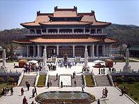 Jade Buddha Palace in Anshan.jpg