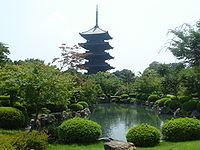 Japan 2006 - Kyoto - Toji Pagoda.JPG
