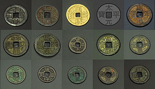 A list of Japanese cash coins by inscription