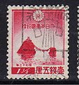 Japaneas New year Stamp of 1937.JPG