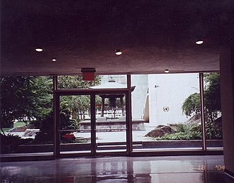Japanese Peace Bell - The Japanese Peace Bell, as seen from inside the UN headquarters building in New York City.