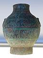 Jar « Hu ». Henan. Warring States Period. Musée Cernuschi.jpg