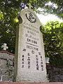 Jardim do Monumento2.jpg