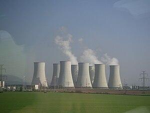 Bohunice Nuclear Power Plant - Image: Jaslovske Bohunice Power Plant 1
