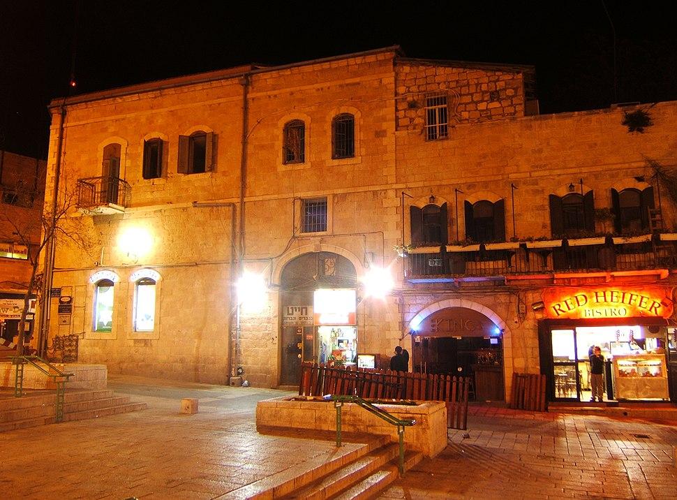 Jerusalem 31 Jaffa Road 05