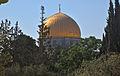 Jerusalem Dome of the Rock - trees (6035849483).jpg