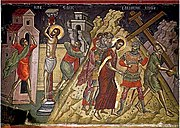 Jesus in Golgotha by Theophanes the Cretan