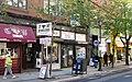 Jewelers' Row S. 8th Street west side looking north.jpg